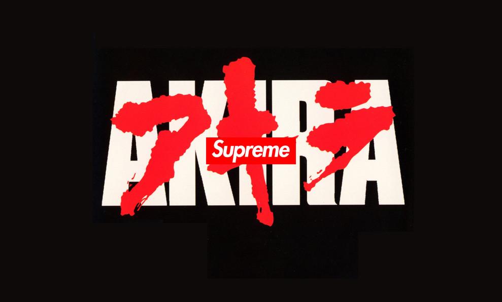 supreme-akira-releasing-in-2018-2